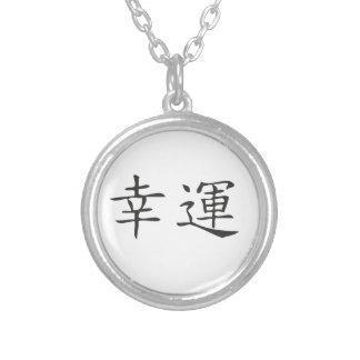 fortunate round pendant necklace
