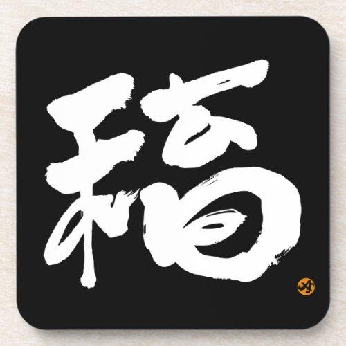 fortune, japanese, calligraphy, kanji, english, same, meanings, japan, 福, graffiti, 日本, 媒体, 書体, 書, 漢字, 和風, 英語