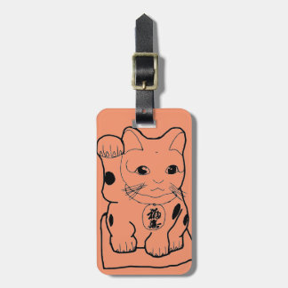 """Fortune Cat"" Luggage Tag"