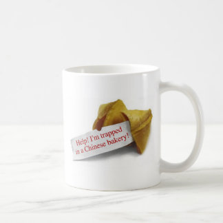 Fortune Cookie chinese green tea mug