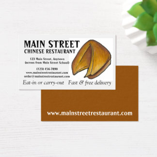 Fortune Cookie Chinese Restaurant Food Chef Diner Business Card