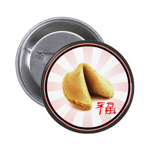 Fortune Cookie 'Luck' Button (brown)