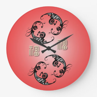 Fortune Style Round (Large) Wall Clock