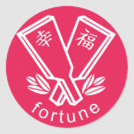 japan japanese symbol logo mark fortune flower treasure riches fuji good luck happy lucky objects kanji chinese characters Japan