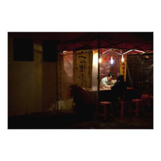 Fortune Teller, Hong Kong. Photo Print