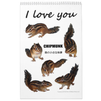 Foto del Chipmunk (4) Calendario De Pared
