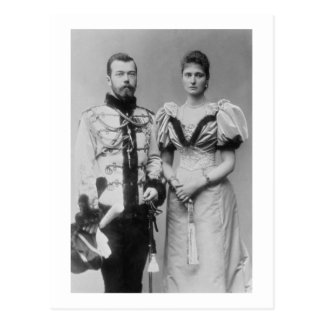 Fotografía del retrato del Tsar Nicolás II (1868-1 Tarjetas Postales