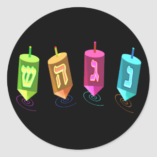 Four Dreidels Stickers
