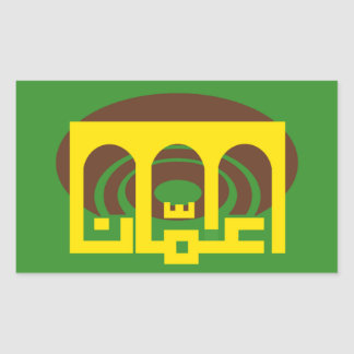 FOUR Flag of Amman. Jordan Stickers