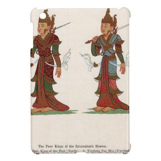 Four Guardian Kings Cover For The iPad Mini