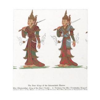 Four Guardian Kings Notepad