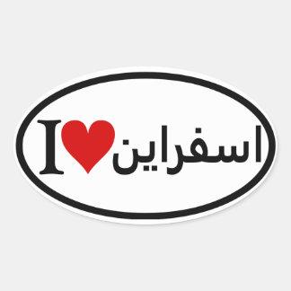 FOUR I [Heart] Esfarayen Oval Sticker