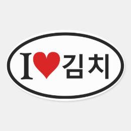 FOUR I [Heart] Kimchi Oval Sticker