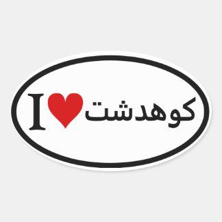 FOUR I [Heart] Kuhdasht Oval Sticker