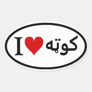 FOUR I [Heart] Quetta Oval Sticker