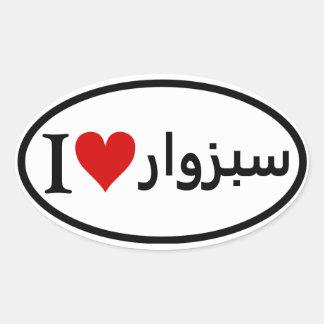 FOUR I [Heart] Sabzevar Oval Sticker