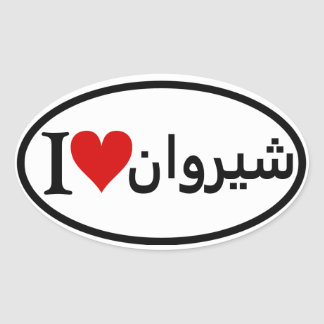 FOUR I [Heart] Shirvan Oval Sticker
