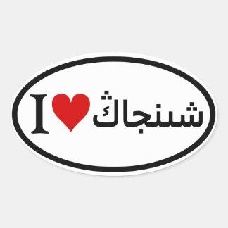 FOUR I [Heart] Xinjiang Oval Sticker