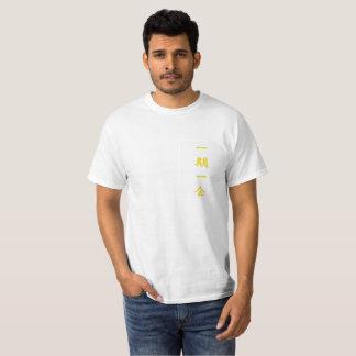 Four letter ripening language series T-Shirt