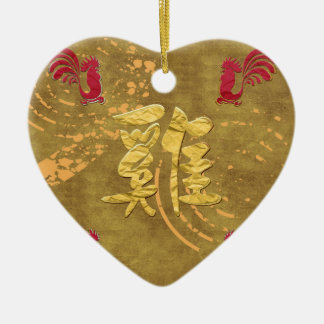 Four Red Roosters Running on Abstract Design, Sign Ceramic Ornament