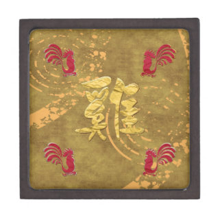Four Red Roosters Running on Abstract Design, Sign Keepsake Box