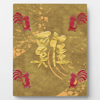 Four Red Roosters Running on Abstract Design, Sign Plaque
