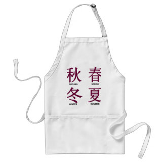 four seasons in Chinese characters Adult Apron