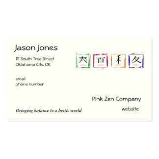 Four Seasons - Japanese Double-Sided Standard Business Cards (Pack Of 100)