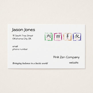 Four Seasons - Japanese Business Card