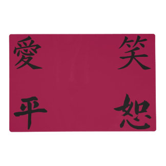 Four Virtues Placemat