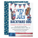 Fourth of July BBQ Party Invitation