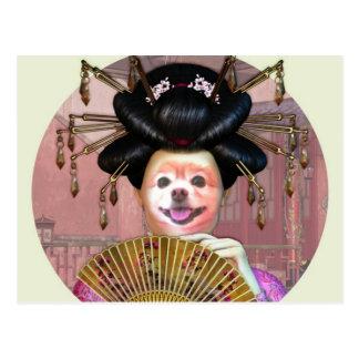 Fox Is A Geisha With A Fan Postcard