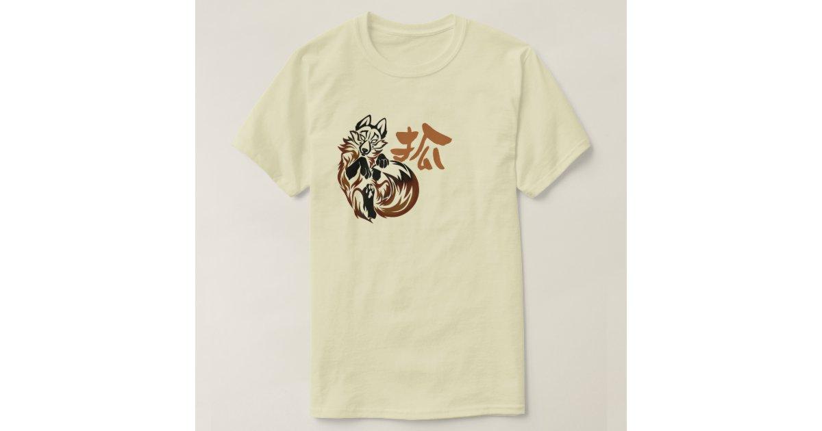 Fox tribal tattoo t shirt zazzle for Tribal tattoo shirt