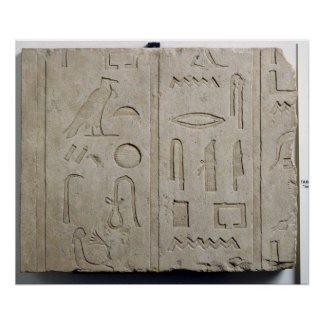 Fragment of a hieroglyphic inscription poster