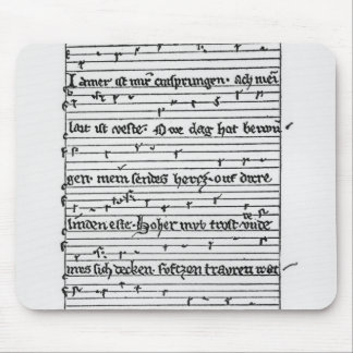 Fragment of a poem mouse pad