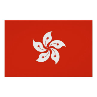 Framed print with Flag of Hong Kong, China