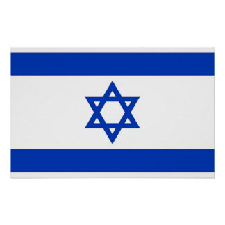 Framed print with Flag of  Israel