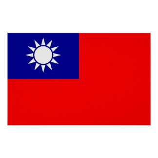 Framed print with Flag of Taiwan