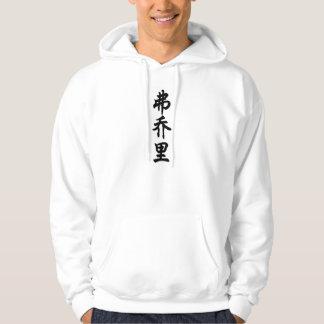fran-jolie hoodie
