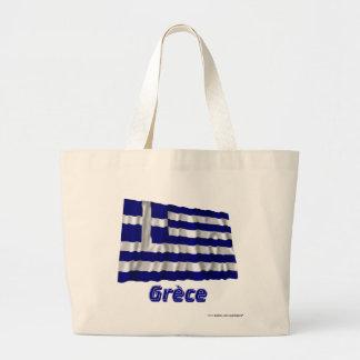 Français de Drapeau Grèce avec le nom en Bolsas De Mano