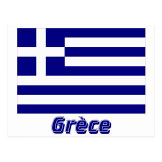 Français de Drapeau Grèce avec le nom en Postal