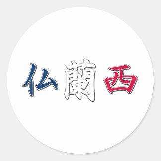 France Kanji Sticker