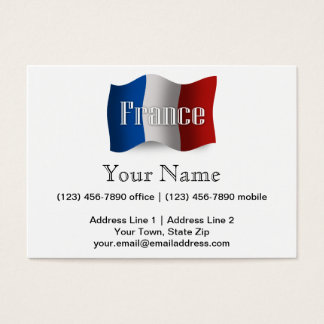The family french business cards templates zazzle france waving flag business card colourmoves Image collections