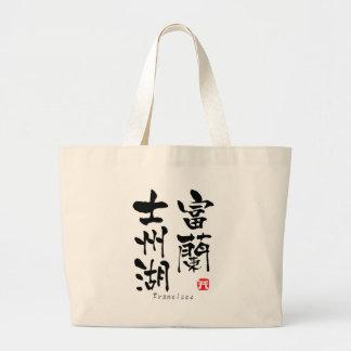 Francisco KANJI(Chinese Characters) Large Tote Bag