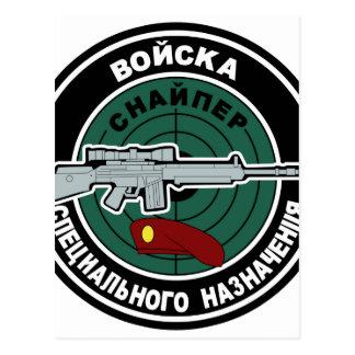 Francotirador ruso de Spetsnaz SVD de las fuerzas Postal