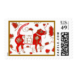 Franqueo chino de la astrología del perro sello