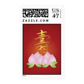 Franqueo de la longevidad del feliz cumpleaños timbres postales