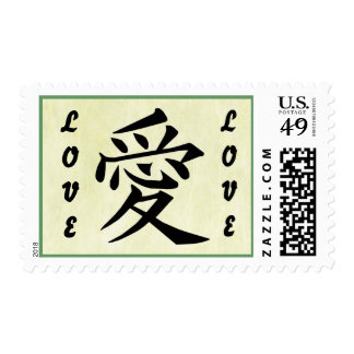 Franqueo japonés del amor del kanji sellos postales