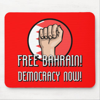 Free Bahrain Mouse Pad