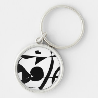 Free Calligraphy Far from Nothingness Key Chains
